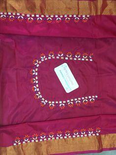 Saree Kuchu Designs, Silk Saree Blouse Designs, Bridal Blouse Designs, Blouse Neck Designs, Embroidery Designs Free Download, Embroidery Neck Designs, Phulkari Embroidery, Embroidery Suits, Mirror Work Blouse Design