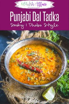 Dal Tadka is one of the most popular recipe served in Indian restaurants. A mix of moong dal and masoor dal, this is a flavourful lentil preparation from Punjab. Here is how to make a simple Dhaba Style Punjabi Dal Tadka Recipe. Lentil Recipes, Veg Recipes, Curry Recipes, Indian Food Recipes, Vegetarian Recipes, Cooking Recipes, Healthy Recipes, Ethnic Recipes, Healthy Indian Food