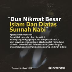 Learn Quran, Learn Islam, Islamic Qoutes, Muslim Quotes, Holy Quotes, Me Quotes, Pillars Of Islam, All About Islam, Islam Muslim