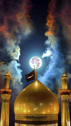 Best Islamic Images, Islamic Videos, Islamic Pictures, Love Mom Quotes, Cute Romantic Quotes, Pink Wallpaper Backgrounds, Wallpaper Iphone Neon, Muharram Pictures, Karbala Pictures
