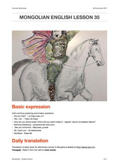 Mongolian english lesson 35