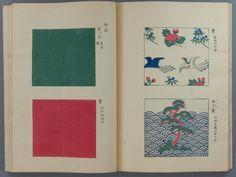Japanese vintage original woodblock print book by UkiyoeCosmosPlus