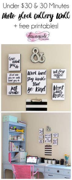 Create this Photo Block Gallery Wall for under $30 in about 30 minutes!  Plus, free printables to get the same look! | bydawnnicole.com