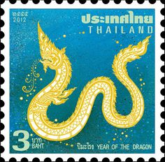 Zodiac stamp 2012 from Thailand