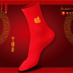 Spring Fashion Chinese Traditional Socks Lot Good Luck Red Sox Cotton Sock Men Brand Socks For Wholesale 2017 Socken ZO-BOC052