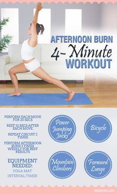 Afternoon-Burn-4-Minute-Workout  #afternoonworkout #4minuteworkout