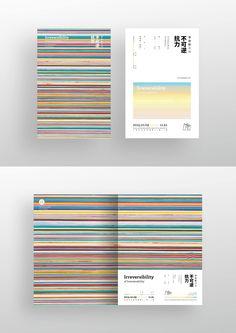 和設計|李政勳個展 Updated about 3 weeks ago LI Cheng-Hsun Solo Exhibition  不可逆抗力 Irreversibility of Irretrievability