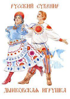 Просмотреть иллюстрацию Дымковская игрушка из сообщества русскоязычных художников автора Лосенко Мила в стилях: Графика, Декоративный, нарисованная техниками: Акварель.