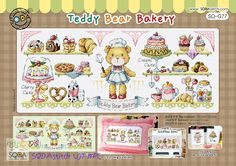 """Teddy Bear Bakery"" Cross stitch pattern leaflet. Big Chart. SODA SO-G77 #SODAstitch #PillowCover"