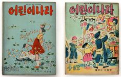 23a-korean-book-covers-1949_900.jpg