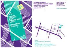 전시회 포스터 디자인 - Google 검색