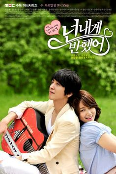 Contender #2 Heartstrings: Park Shin Hye and the other guy from the drama You're Beautiful. (He finally gets the girl in this one)
