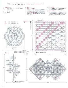 ISSUU - Crochet motif patterns by vlinderieke