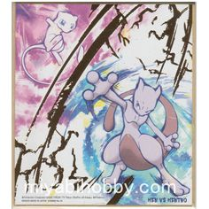 Pokemon Shikishi ART Eevee colorful friends Part 1 Bandai  MINT Japanese