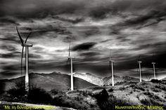 """""""Με τη δύναμη του ανέμου"""": """"Η φύση δεν παραβαίνει ποτέ τους δικούς της κανόν..."""
