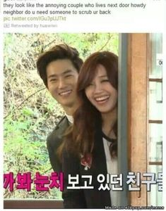 Suho and Eunji laughed a little too hard | allkpop Meme Center