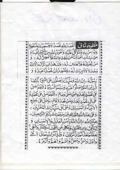 i i, Islamic Phrases, Islamic Dua, Jumma Prayer, Lata Mangeshkar Songs, Islamic Information, Duaa Islam, Quran Quotes Inspirational, Islam Facts, Free Pdf Books