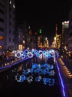 Osaka- Japan