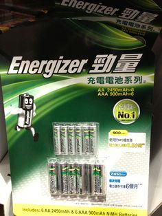 勁量充電電池組 低自放電三號6PC2450MAH 一般充電四號 6PC900MAH(電力較鹼性電池持久,可隨時重覆充電,續電力長達六個月持久) 現售$999