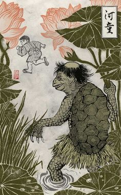 Supernatural river creature from Japan. Some theorize that the folklore of Kappa originated via the Shinto river deity kami. Japanese Mythical Creatures, Mythological Creatures, Fantasy Creatures, Strange Creatures, Japanese Art Prints, Japanese Drawings, Japanese Painting, Folklore Japonais, Art Japonais