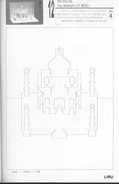 Kirigami, Site internet and Architecture on Pinterest