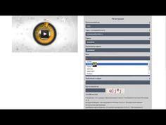 ☜❶☞ Регистрация в Onecoin , как правильно зарегистрироваться
