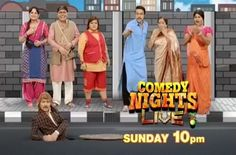 Comedy Nights Live Promo - 8 May 2016  http://www.desiserials.tv/cnl-promo-8-may-2016/134662/