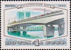 Мосты Москвы.