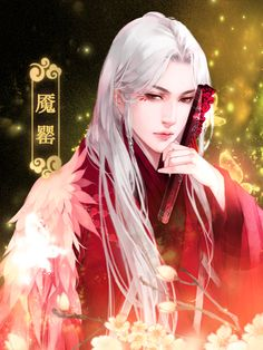 Character Inspiration, Character Art, Ancient Chinese Architecture, Fantasy Art Men, Ange Demon, Sonic Art, Martial Artists, Shall We Date, Fantasy Paintings