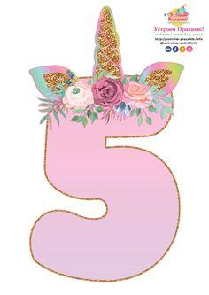 Набор цифр на день рождения в стиле Единорог (цифры 0-9) Цифры с декором для печати Распечатай к празднику (бесплатно) Каталог статей