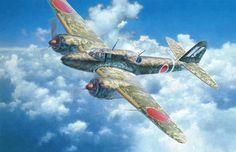Japan War Planes | Kawasaki Ki-45 'Toryu', Fighter, Japan, Japanese, Kawasaki, KI45 ...