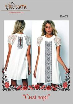 Кращих зображень дошки «fashion   street style in UA»  207 у 2019 р ... 80c503f6dad81