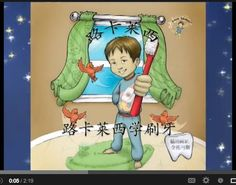 #Youtube #tips from book 2 in #Chinese! http://www.youtube.com/watch?v=mMz4twCJEUE