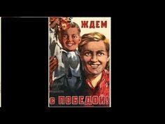 Мы ждем вас с победой - 1941   Фильм-концерт СССР