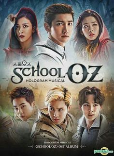 {NEWS} SM Entertainment to launch first hologram musical 'School OZ' starring… Korean Drama Romance, Korean Drama List, Korean Drama Series, Drama Korea, Asian Actors, Korean Actors, Suho, Cover Film, Kdrama