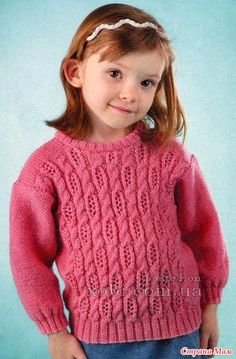 40 Ideas Knitting Patterns For Men Sweater Children For 2019 Knit Baby Sweaters, Knitted Baby Clothes, Crochet Clothes, Men Sweater, Baby Clothes Patterns, Clothing Patterns, Animal Knitting Patterns, Knitting Accessories, Knitting For Kids