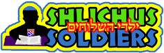 Good resource for children including nice hachana projects for Chassidishe Yomim Tovim