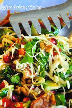 Η αγαπημένη μου σαλάτα! Cooking Time, Cooking Recipes, Healthy Recipes, Salad Bar, Greek Recipes, Chutney, Vegetable Pizza, Salad Recipes, Cabbage