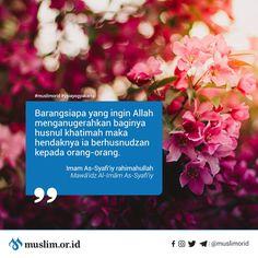 Dear Self, Learn Islam, Prophet Muhammad, Hadith, Islamic Quotes, Allah, Muslim, Lettering, Words