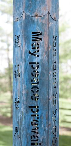 6-sided-copper-peace-pole