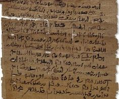 A loan agreement in Demotic script c. 200 BC (