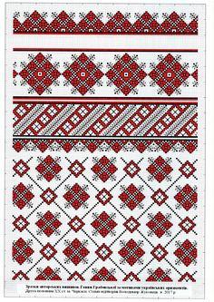 Folk Embroidery, Cross Stitch Embroidery, Embroidery Patterns, Crochet Patterns, Palestinian Embroidery, Beaded Cross, Patterned Carpet, Cross Stitch Charts, Blackwork