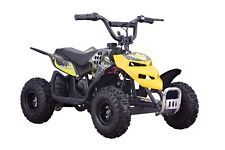 Rosso motors kids atv kids quad 4 wheeler ride on with 36v battery four wheelers for kids atv 250w 24v yellow electric battery ride on mini quads fandeluxe Image collections