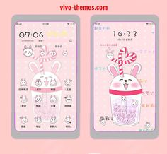 This theme name is Bunny Pink Theme ITZ For Vivo Smartphone which owned by someone. This theme is not mine, We just want to share only this to our Co-VIVO Pink Themes, My Themes, Reading Themes, Settings App, Original Version, Bunny, Cute Bunny, Rabbit, Rabbits