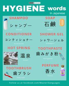 Hygiene vocabulary in Japanese