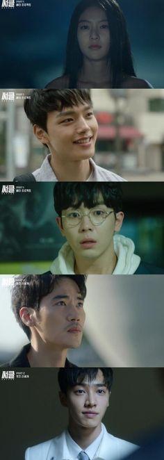 kdrama 'Circle' with Yeo Jin Goo, An woo Yeon, Kim Kang-Woo and Lee Gi-Kwang , and Kong Seung-Yeon