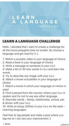 Learning French or any other foreign language require methodology, perseverance and love. In this article, you are going to discover a unique learn French method. Travel To Paris Flight and learn. Language Study, Learn A New Language, Speak Language, Foreign Language, Learning Italian, Learning Spanish, Learn French, Learn English, Learn Espanol
