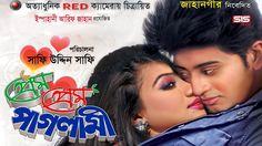 Bangla New Movie Best Movie Full Hit  Prem Prem Paglami 2016 Full HD New Movies, Good Movies, Bangla News, Hd Video, Youtube, Hd Movies, Youtubers, Youtube Movies