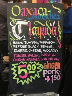 Coffee Chalkboard, Ginger Pork, Chalkboards, Sour Cream, Art Quotes, Salsa, Avocado, Beans, Lawyer