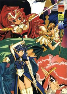 Magic Knight #Rayearth: #manga vs #anime, temporada 2
